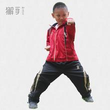 獬豸服饰 儿童麒麟A运动【上衣】 儿童款运动服团队武术秋冬训练服正品