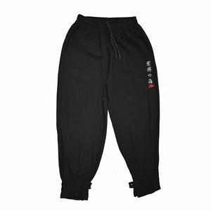 獬豸服饰 棉麻功夫裤 运动裤铅笔裤小脚裤舒适型