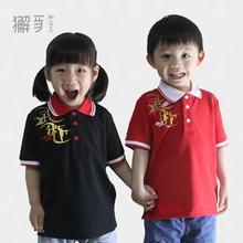 獬豸服饰 翻领儿童武术T恤 透气吸汗中国风短袖武术运动短袖