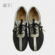 獬豸正品 时尚练功鞋 2014新款轻便功夫鞋师傅鞋耐磨防水减震
