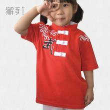 獬豸服饰 中国扣儿童云武T恤 透气吸汗中国风短袖武术运动短袖