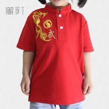 獬豸服饰 中华立领儿童凤纹T恤 中国风短袖纽扣立领T恤 武术印花短袖 团队训练服
