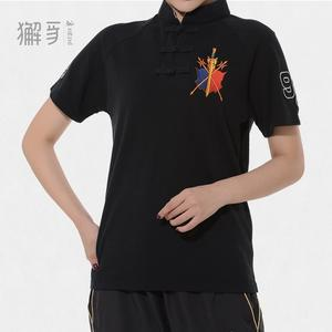 獬豸服饰 中国扣插肩中式T恤 精梳棉插肩立领男女款运动T恤武术训练短袖衫