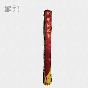 獬豸服饰 涤纶太极剑袋剑套 单层武术刀剑袋