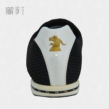 獬豸特价 健康鞋系列 超低特价运动鞋