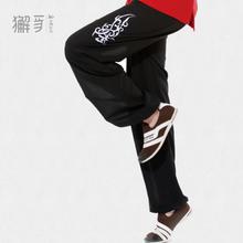 獬豸特价 黑色无袋灯笼裤 训练裤 健身裤 深蹲跑步超强弹性裤