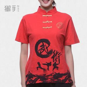 獬豸服饰 中国扣武术印花T恤特色扎染吸湿透汗武术运动团队T恤