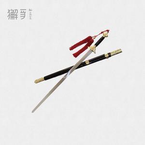 獬豸正品 新款弹簧钢响剑软剑武术剑剑穗斗家剑晨练剑训练剑太极剑表演
