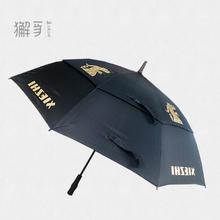 獬豸服饰双层雨伞