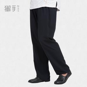 獬豸服饰 夏季薄款运动西裤 男士商务休闲西裤高弹性运动西裤
