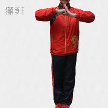 獬豸服饰 儿童中国风运动【上衣】 立领户外休闲夹绒运动服武术训练服