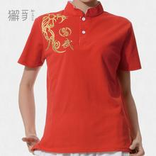 獬豸服饰 中华立领凤纹T恤 精美刺绣短袖传统中国风纽扣立领T恤